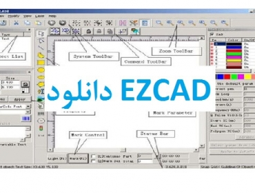 ezcad 2